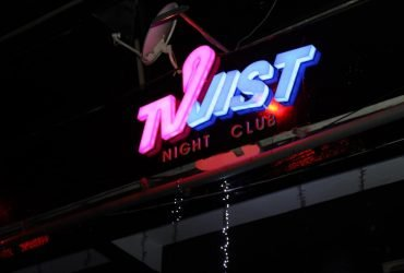 TWIST NIGHT CLUB (Douala, Cameroon)